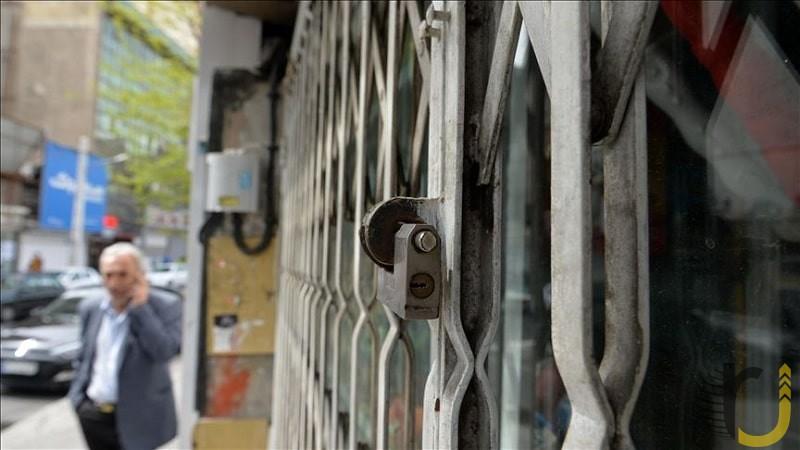 درخواست تعطیلی تهران برای کرونا